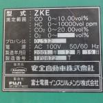 06 ZKE