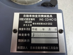08-DSC09292
